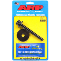 ARP Harmonic Balancer Bolt, 12-Point Black Oxide