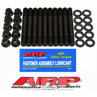 ARP Head Stud Kit (207-4201)