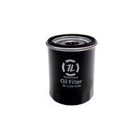 ISR Performance Oil Filter - Nissan SR20DET S13